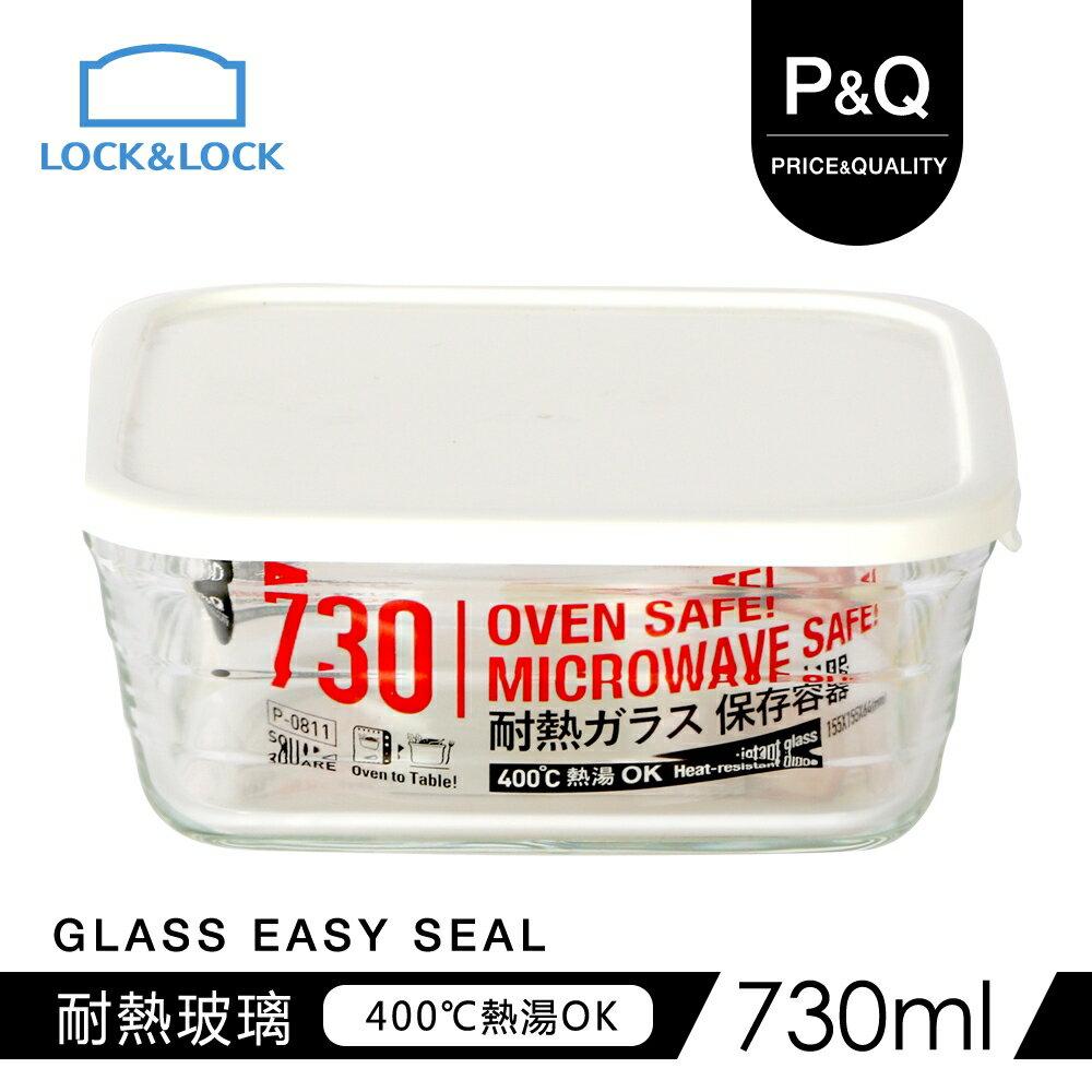 【618狂歡節,點數回饋18%】【樂扣樂扣】P&Q輕鬆蓋耐熱玻璃盒/方形/730ML/白色