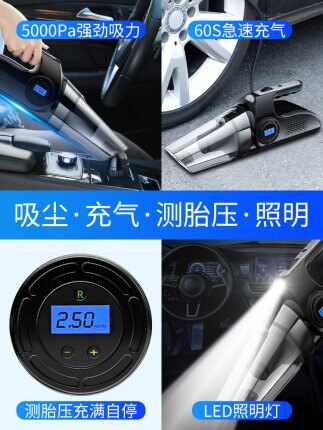 車載吸塵器充氣泵汽車用無線充電車內家兩用強力專用大功率四合一 2