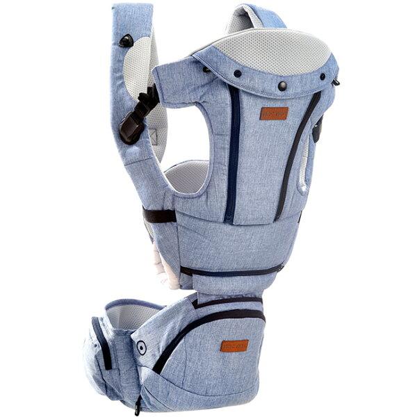 nac腰凳式減壓嬰兒揹帶雅緻藍時尚灰『121婦嬰用品館』
