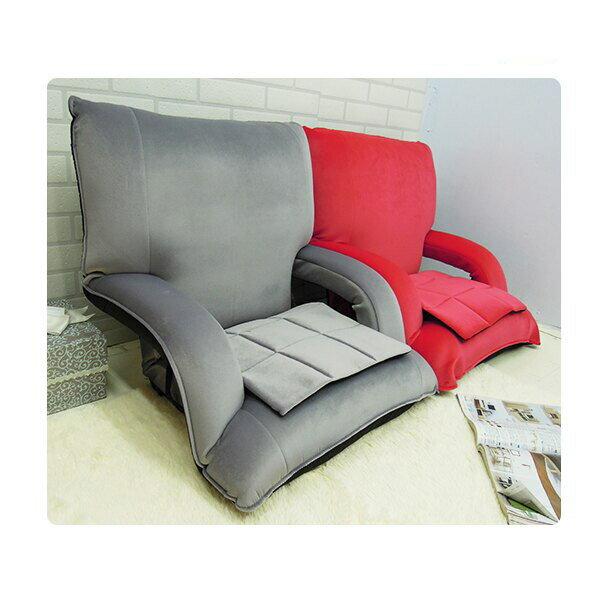 扶手和室椅/和室電腦椅《蜜絲絨扶手舒適大和室椅》-台客嚴選