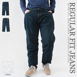 加大尺碼牛仔褲 台灣製牛仔褲 純棉牛仔褲 牛仔長褲 丹寧 YKK拉鍊 大尺碼長褲 百貨公司等級 直筒褲 單寧 老鷹車繡後口袋 Big And Tall Made In Taiwan Regular Fit Jeans Denim Pants Embroidered Pockets (321-0121-08)深牛仔 腰圍:40 42 44 46(英吋) 男 [實體店面保障] sun-e