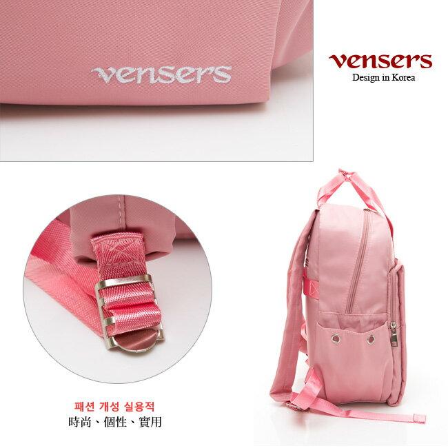 【vensers】 都會風後背包 (RB0980302粉色) 3