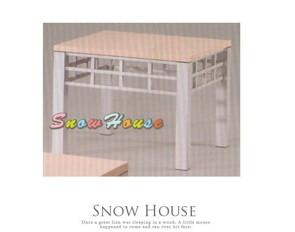 ╭~雪之屋居家 館~╯A615~06 607A388~02 2012烤銀小茶几  餐桌