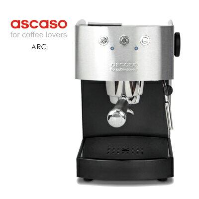 《ascaso》Arc Espresso 咖啡機