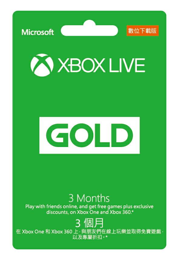 Microsoft 微軟 ESD~Xbox Live 金會員3 個月下載版~~~含稅附發票