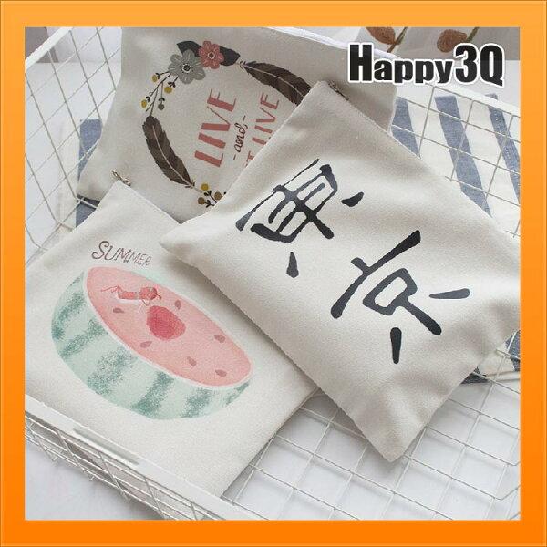 拉鍊鉛筆盒化妝包文具袋收納袋韓系小清新帆布可愛新款少女-多款【AAA3831】