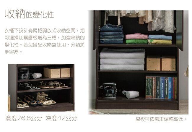 衣櫃 / 衣櫥 / 臥室 TZUMii雅緻二門二格衣櫥-沉穩棕 3