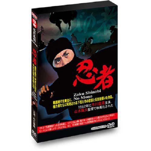 忍者DVD