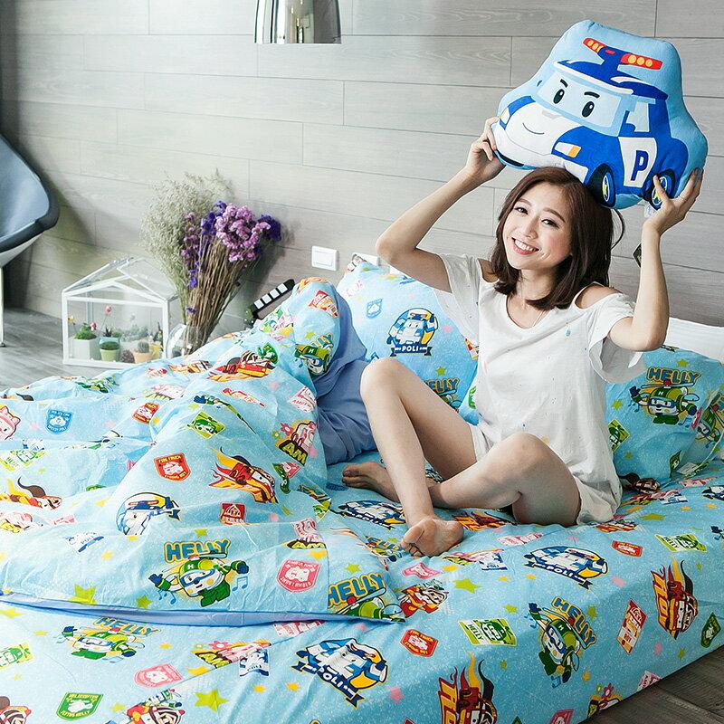 床包被套組 / 雙人加大【波力救援小英雄-藍】含兩件枕套,磨毛多工法處理,戀家小舖台灣製