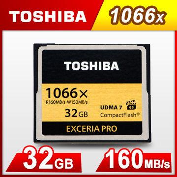 [NOVA成功3C] Toshiba EXCERIA PRO 32G CF Card R160MB/W150MB 32GB 喔!看呢來