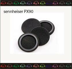 弘達影音多媒體 SENNHEISER PX90耳罩 原廠耳罩 公司貨 免運費