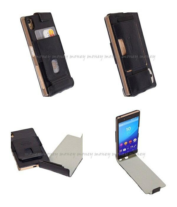 (贈32G記憶卡)Krusell皮革下掀皮套/SONY Xperia Z5/保護套/手機殼/手機皮套/手機套【馬尼通訊】