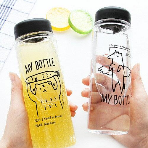 MyBottle可愛獨角獸北極熊隨身瓶隨身杯便攜隨手杯(不含布套)