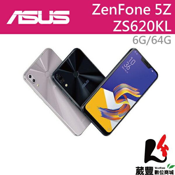 ★滿3,000元10%點數回饋★【贈傳輸線+LED隨身燈】ASUSZenfone5ZZS620KL6.2吋6G64G智慧型手機