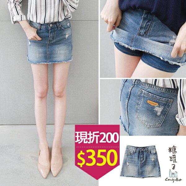 ★原價550下殺350★糖罐子洗色破損口袋單寧褲裙→ 單 預購【KK4754】