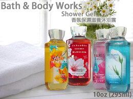 Bath Body Works 香氛保濕滋養沐浴 BBW 美國原廠 新款包裝