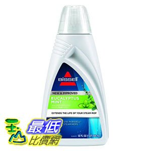 [106美國直購] BISSELL 1392 清潔劑 蒸氣拖把適用芳香劑 EUCALYPTUS MINT DEMINERALIZED STEAM MOP WATER, 32 ounces