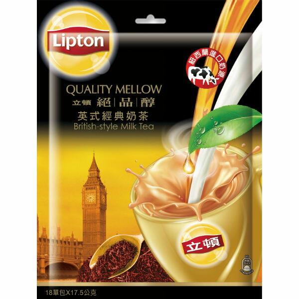 立頓奶茶英式經典量販包18入