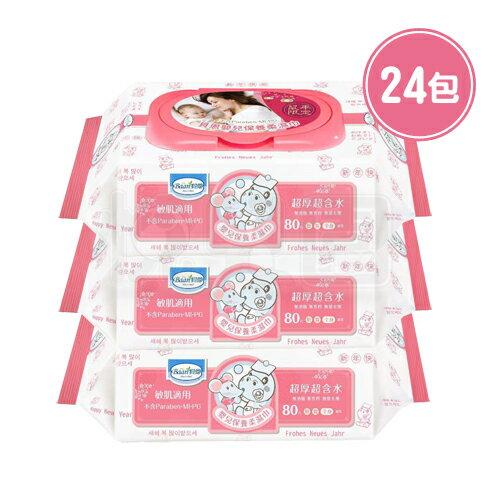 【鼠年限定版】Baan 貝恩 嬰兒保養柔濕巾-無香料 80抽【24包 / 箱】(贈金鼠刮刮樂)【悅兒園婦幼生活館】 0