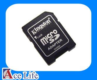 【九瑜科技】Kingston 金士頓 MicroSD Micro SD 轉接卡 轉卡 adapter