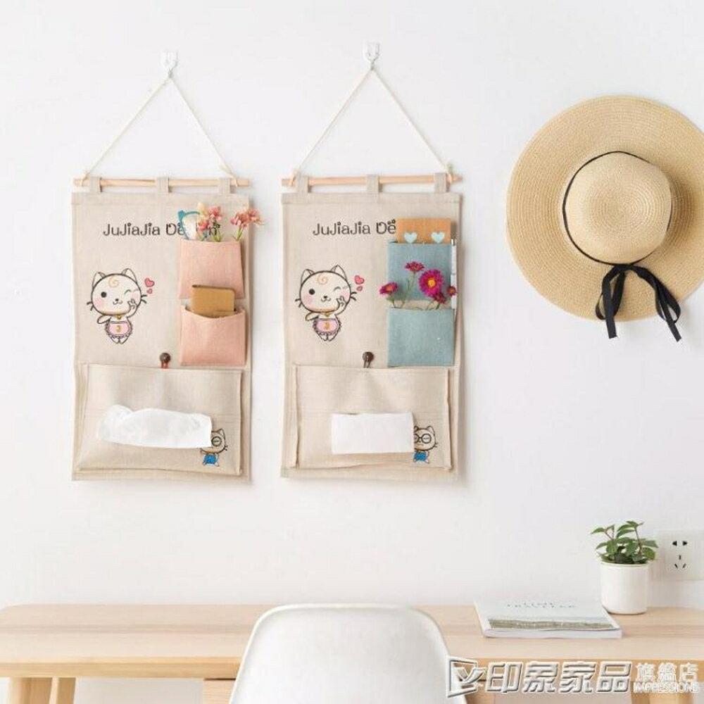 棉麻多層收納掛袋布藝卡通儲物袋牆壁門後懸掛式雜物收納袋