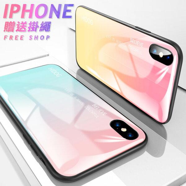FreeShop蘋果IPHONEX876sPlus琉璃渲染漸變閃耀鋼化玻璃手機殼琉光漸層手機殼【QCCH30015】