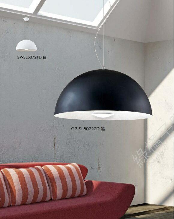 素雅時尚 LED吊燈 (內置11W 暖白光 ) 兩款可選