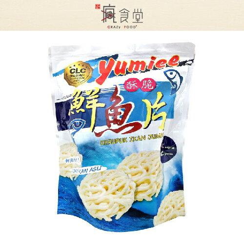 【MIT台灣味】CLC 香脆可口炸魚餅/魷魚圈 (70g)
