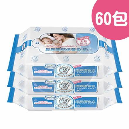 Baan貝恩嬰兒保養柔濕巾-無香料20抽【60包箱】【悅兒園婦幼生活館】