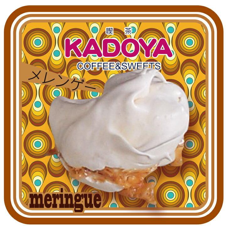 ~KADOYA喫茶店~蔓越莓蛋白餅 ^(80g^~100g 袋^) 化口性佳的好味道