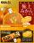 有樂町進口食品 日本 味覺糖 UHA 極上橘子口味 軟糖 4902750870956 - 限時優惠好康折扣