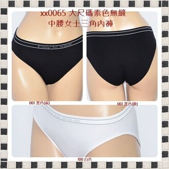 [10件組/$610] 素色無縫中腰女士三角內褲 (單一次購貨點選滿10件可出貨)