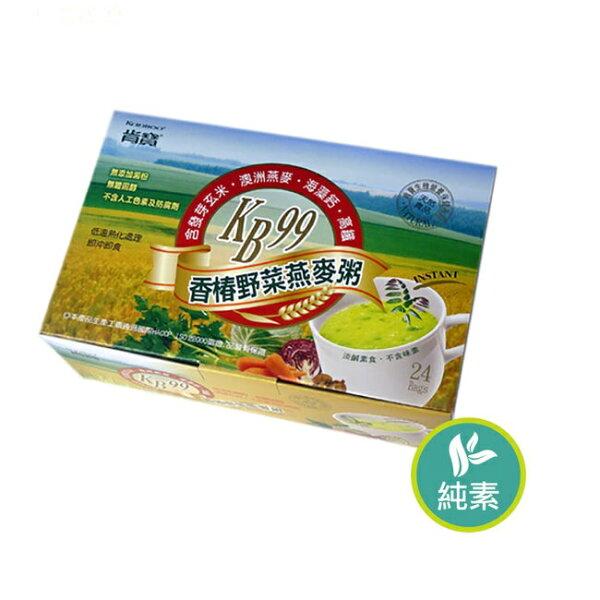 【肯寶】有機香椿野菜燕麥粥盒