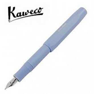 德國KAWECOSKYLINE系列鋼筆粉藍筆尖F限定組支