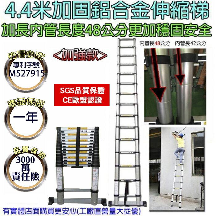 興雲網購【22432-118】4.4米(加固型)帶平衡桿伸縮梯 一字梯 粗管鋁梯 家用梯 樓梯 梯子