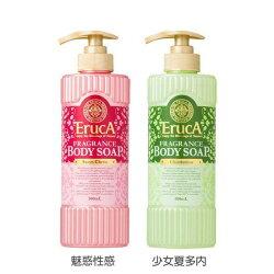 日本 ERUCA 艾露卡 花萃精油香氛香水沐浴露(500ml) 2款可【Miss.Sugar】【K4005698】