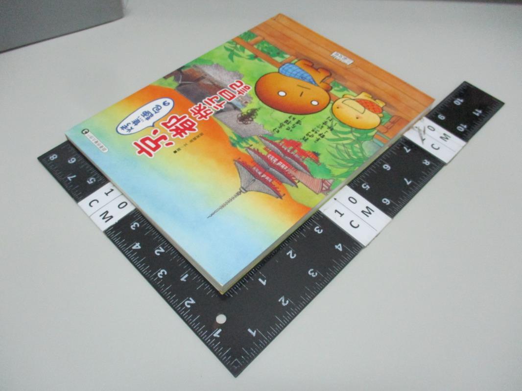【書寶二手書T1/繪本_DLK】烤焦麵包的京都旅行日記_高橋美起