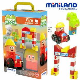 【淘氣寶寶】【西班牙Miniland】模擬城市積木組22入(含貼紙)-消防隊