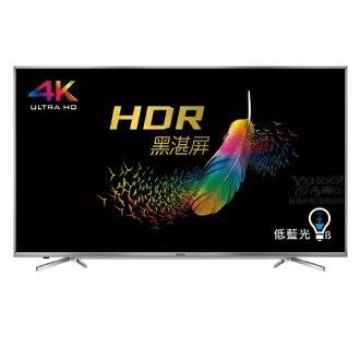 BenQ明碁【55SY700】55型4K LED聯網低藍光顯示器+視訊盒
