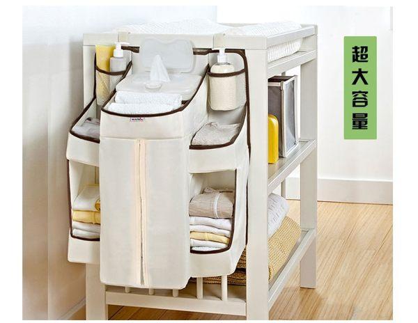 寶寶懸掛式整理袋 尿布收納袋 嬰兒床頭掛袋/B款-單售