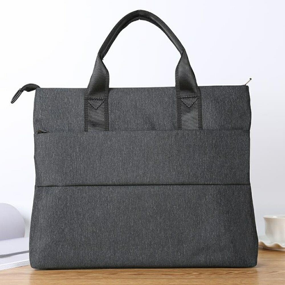 公文包 文件袋手提A4多層帆布拉鏈袋大容量男女士商務公文包會議袋可    全館八五折