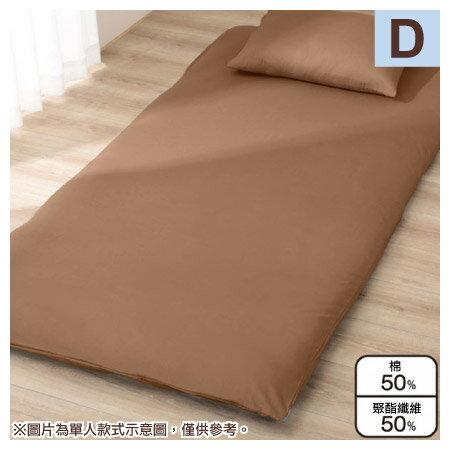日式床墊套 N PLUS BR D TW