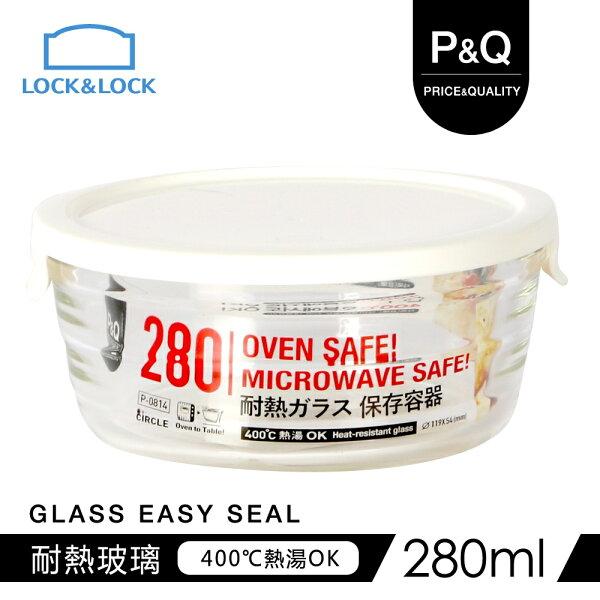 【樂扣樂扣】P&Q輕鬆蓋耐熱玻璃盒圓形280ML白色