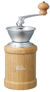 日本原裝多色可選KALITAKH-3C手搖磨豆器手搖磨豆機鑄鐵磨芯42128