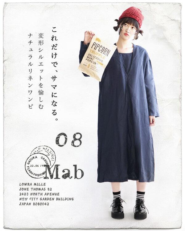 日本e-zakka / 簡約素色長款連衣裙 / 32593-1800579 / 日本必買 代購 / 日本樂天直送(8300) 1