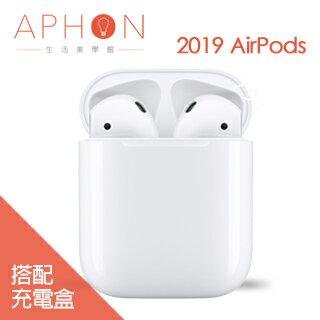 【Aphon生活美學館】Apple AirPods 第2代 無線藍牙耳機-搭配有線充電盒(2019)