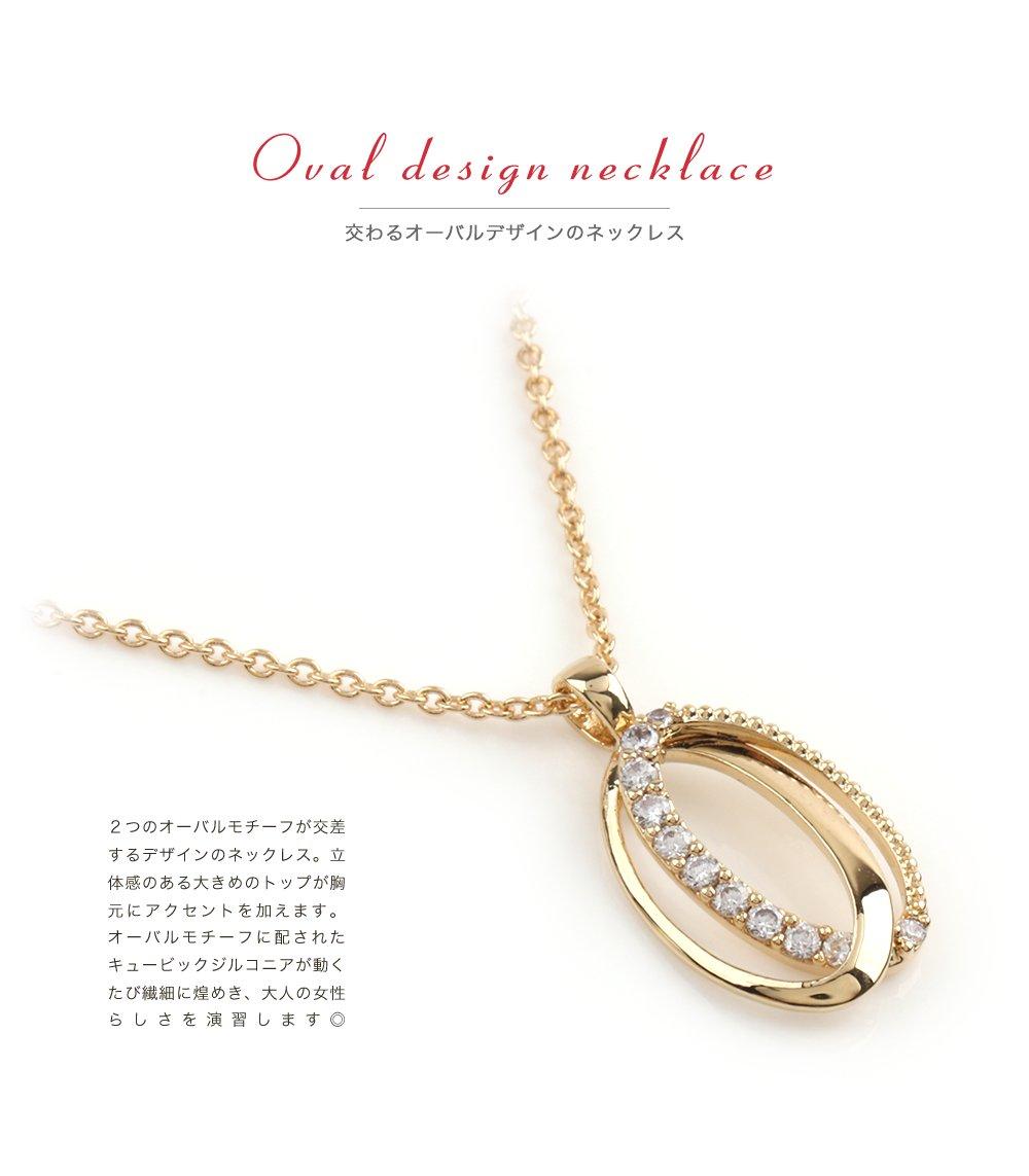 日本CREAM DOT  /  柔雅橢圓鋯石項鍊  /  qc0488  /  日本必買 日本樂天直送(1590) 1