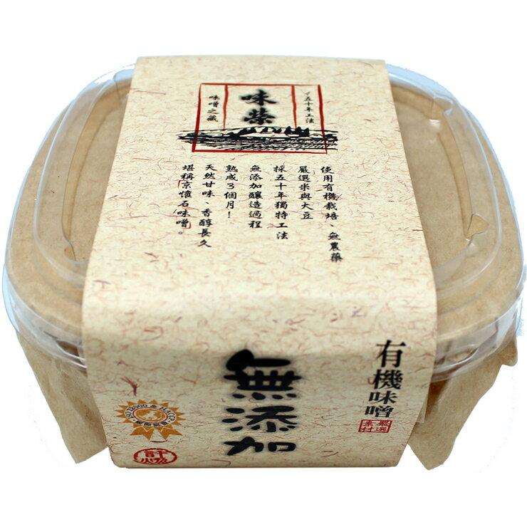 【味榮】味噌湯組合(有機達人味噌.海帶芽.味醂.台灣芝麻Q麵) 2