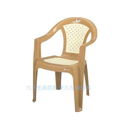 【九元生活百貨】聯府RC666大長春藤休閒椅塑膠椅
