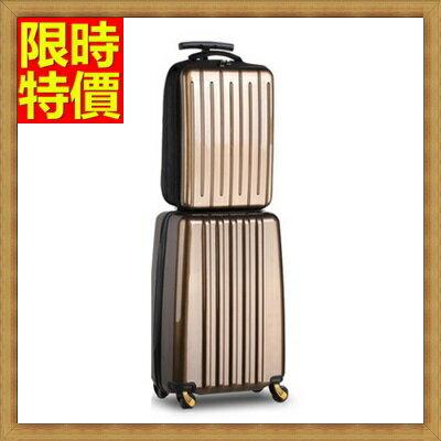行李箱 拉桿箱 旅行子母箱-24吋高貴深沉浪漫優雅男女登機箱4色69p88【獨家進口】【米蘭精品】